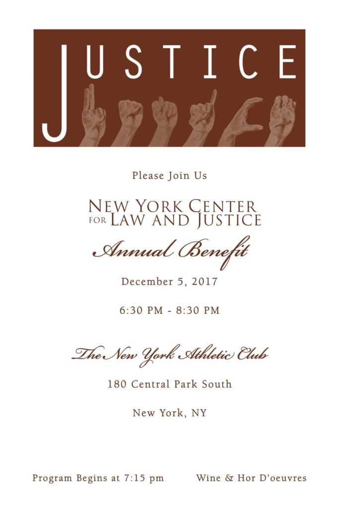 NYCLJ-A8-Annual-Benefit-2017-Invitation-1